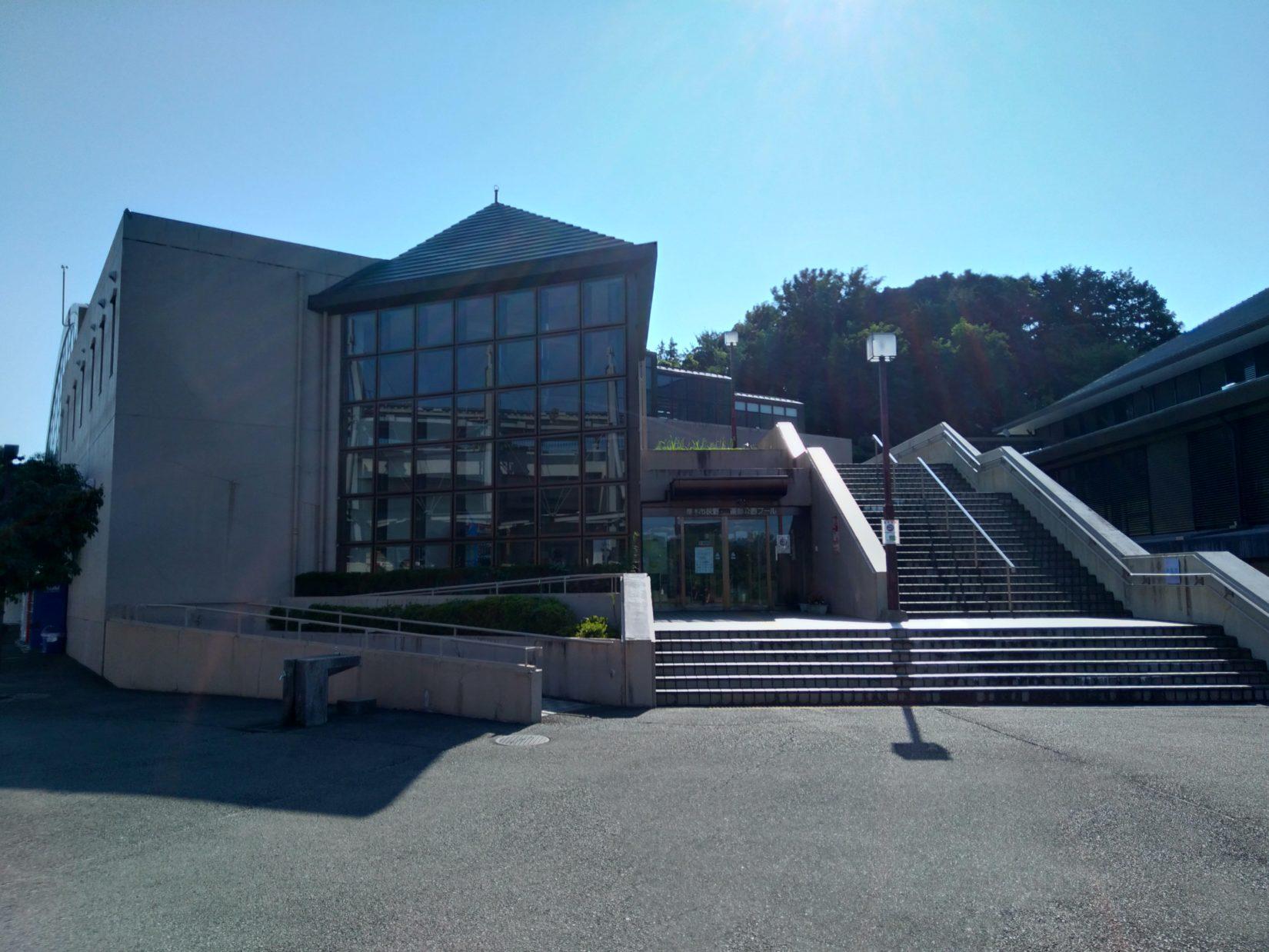 荻野運動公園プールの外観