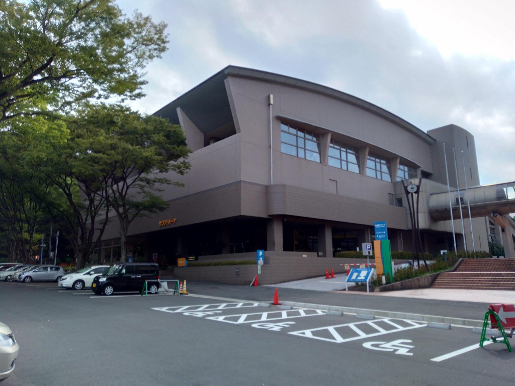 横須賀サブアリーナ温水プールの外観