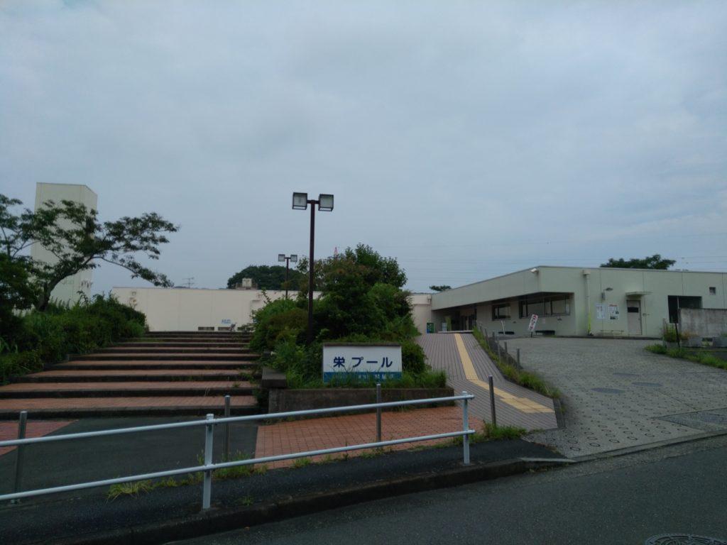 栄プール|神奈川県横浜市の温水プール