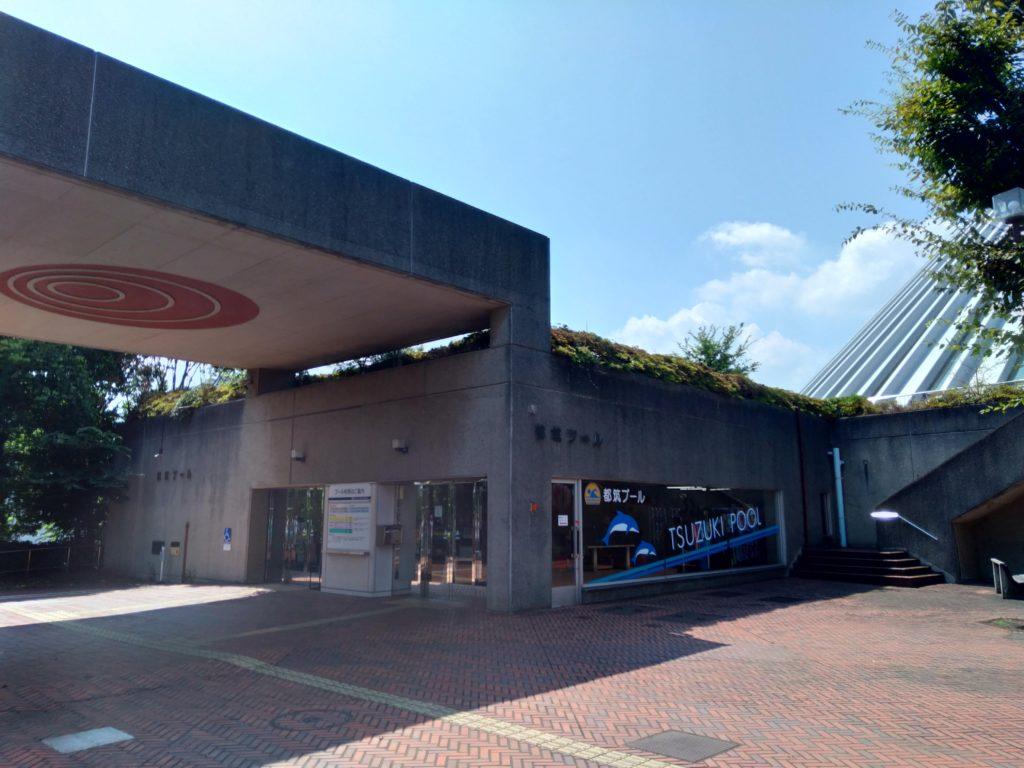 都筑プール|神奈川県都筑区の温水プール