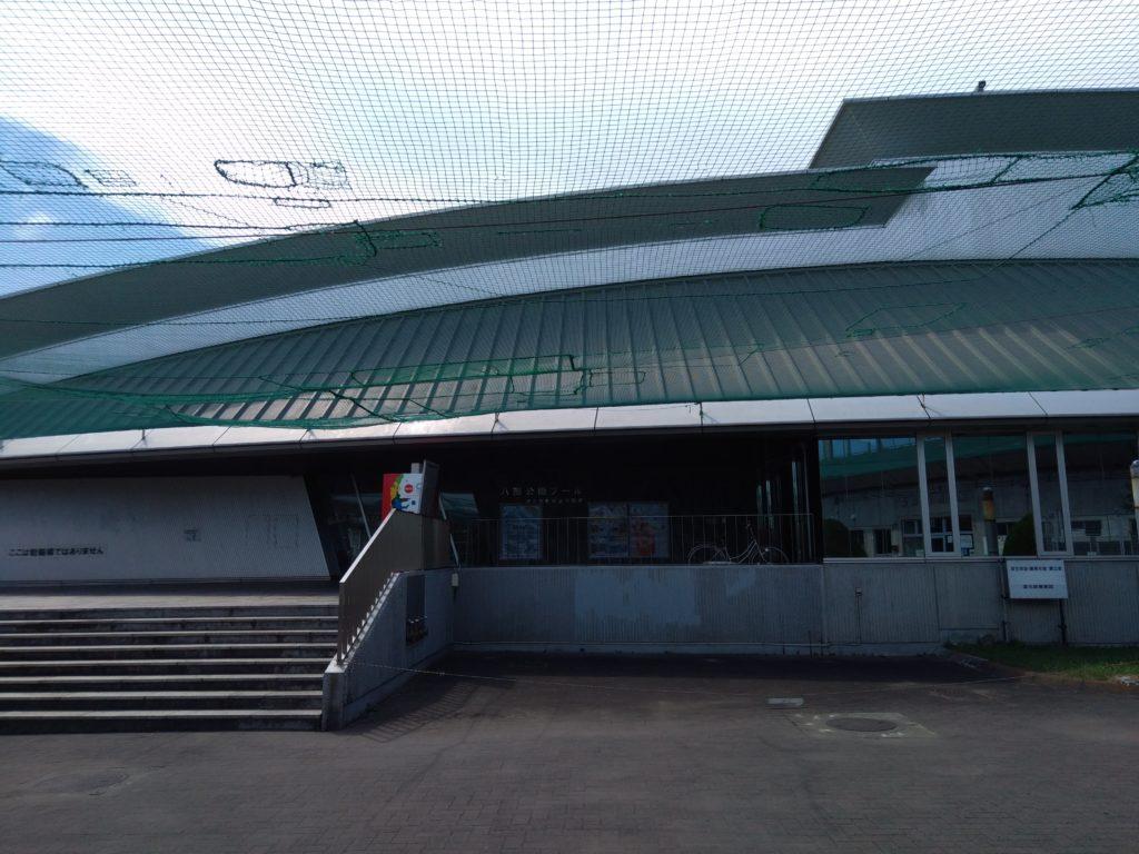 八部公園プール|神奈川県藤沢市の温水プール